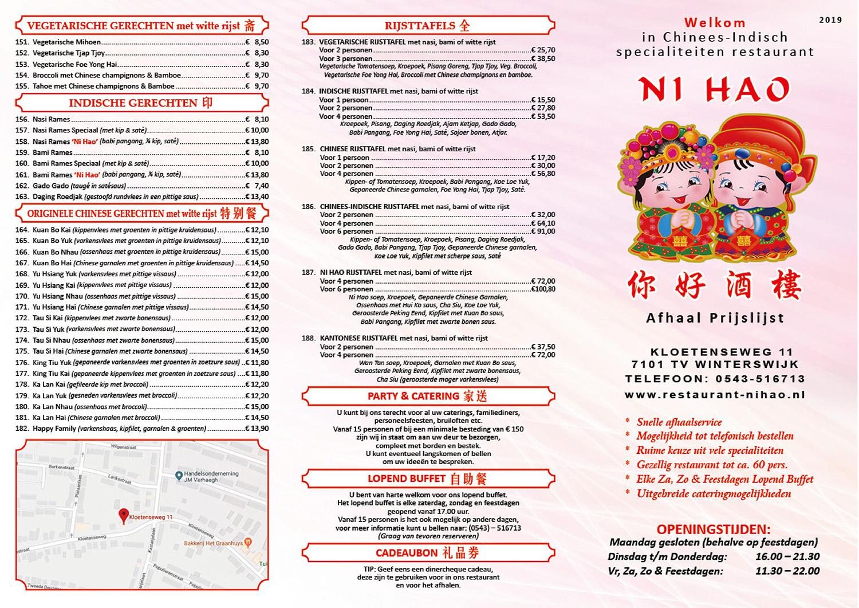 Ni Hao Chinees Indisch Specialiteiten Restaurant Winterswijk nl (2) icon