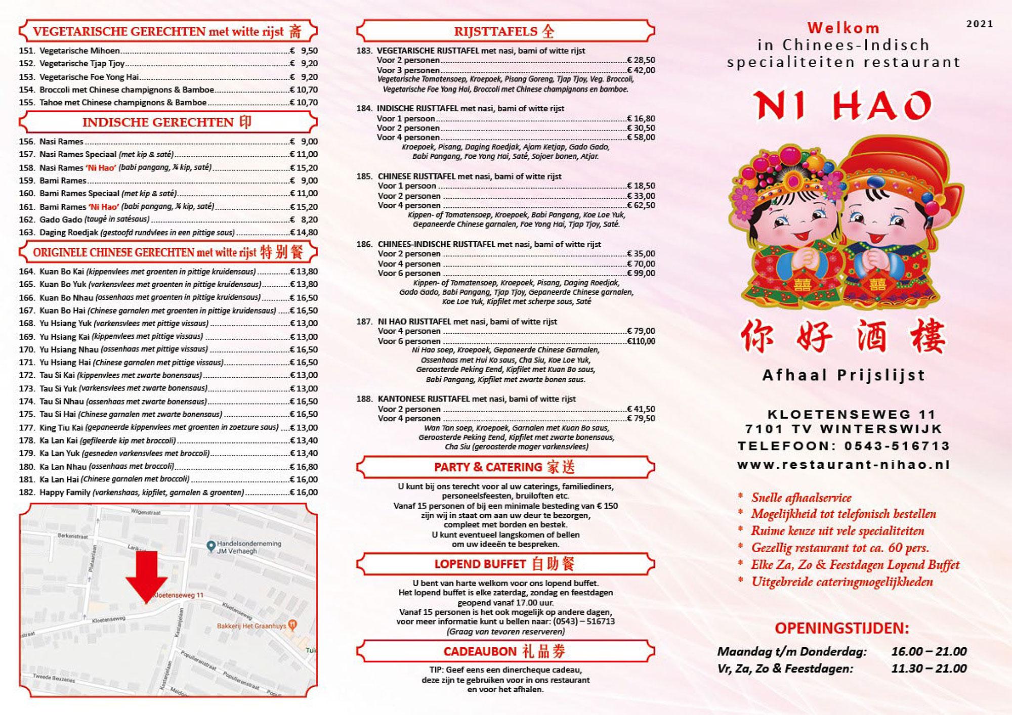 Ni-Hao-Afh.-NL-2021-2